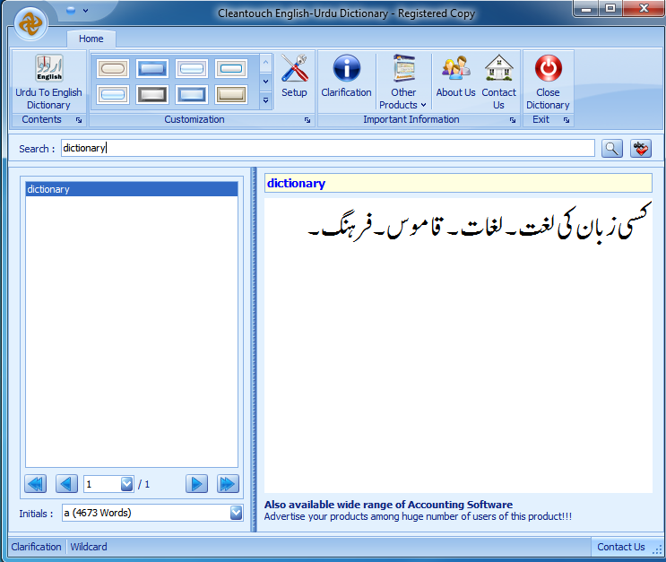 free download english to urdu dictionary for windows 7